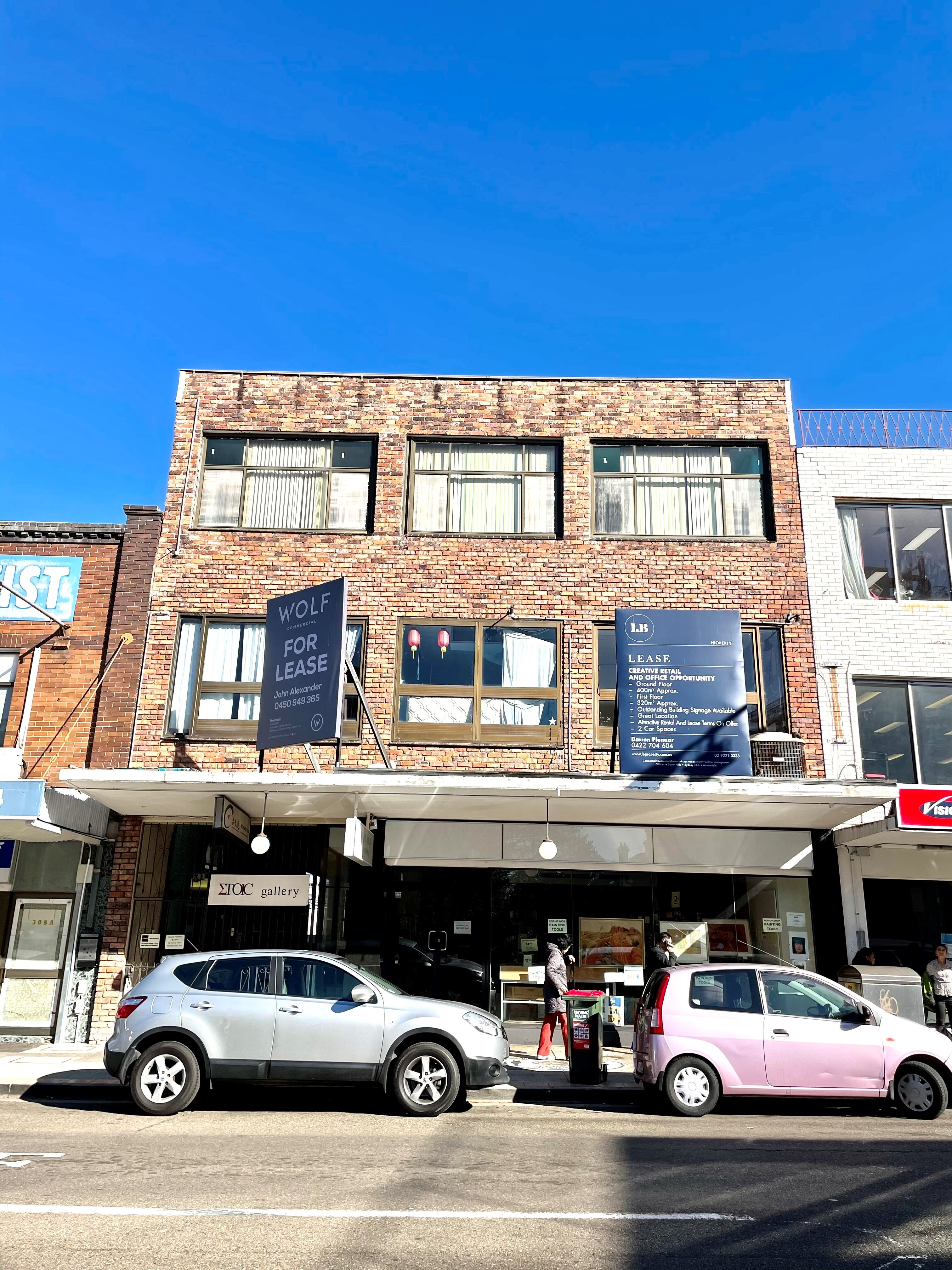 310 312 Marrickville Road current